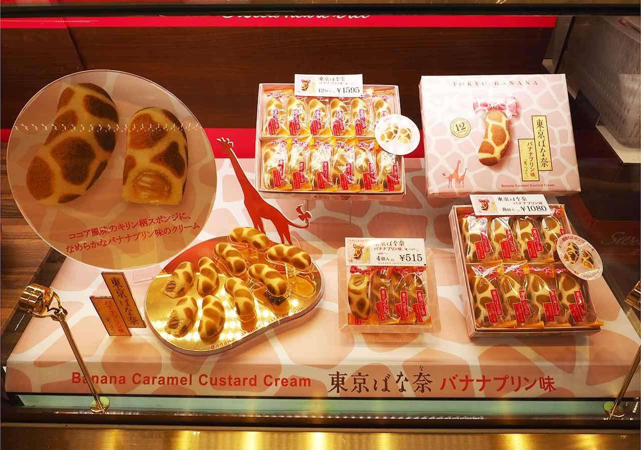 東京観光 東京ソラマチ2階 スイーツハートツリー「東京ばな奈バナナプリン味」