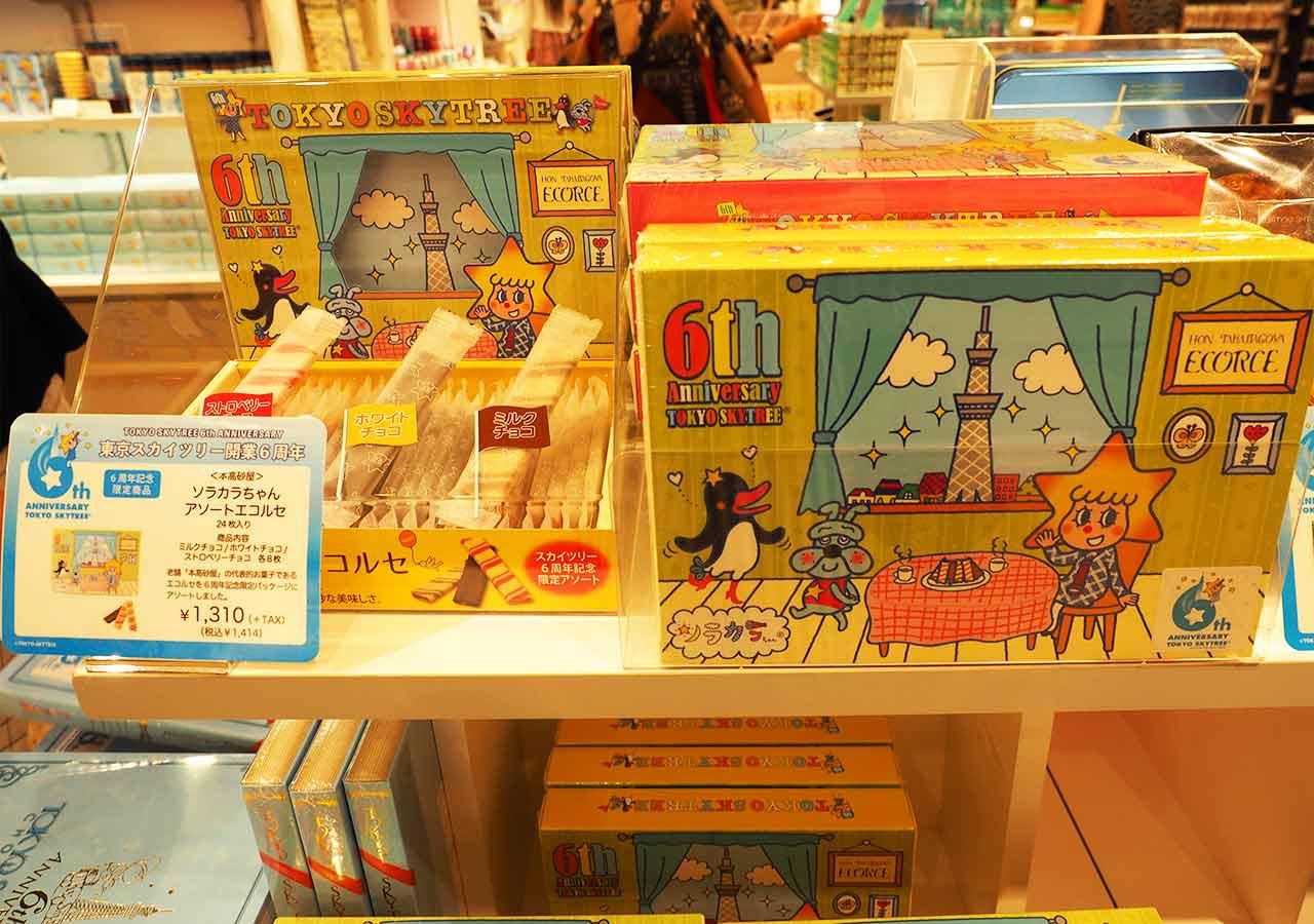 東京観光 東京ソラマチ1階 THE SKYTREE SHOP「ソラカラちゃんエコルセ」アソート