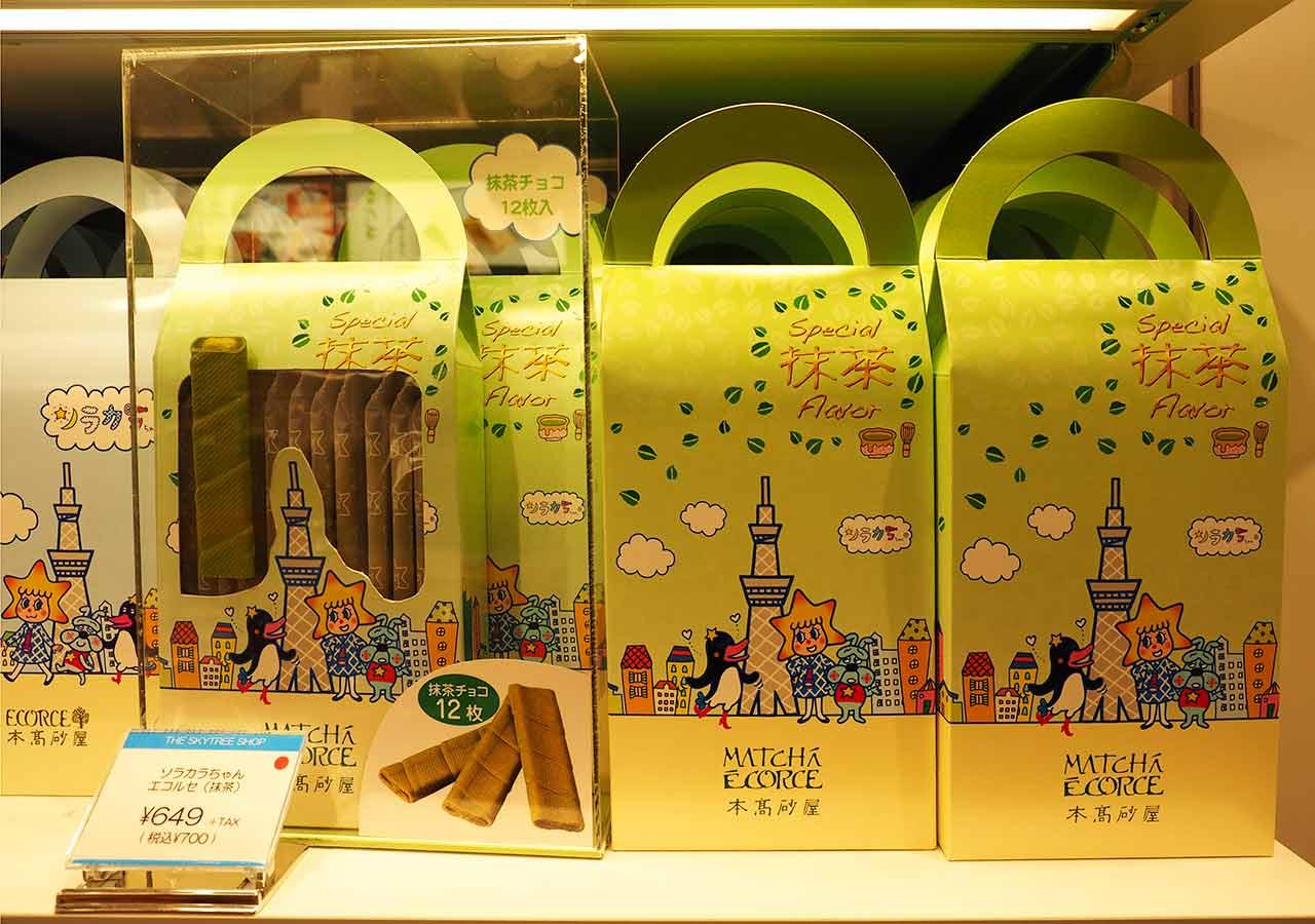 東京観光 東京ソラマチ1階 THE SKYTREE SHOP「ソラカラちゃんエコルセ」抹茶チョコ