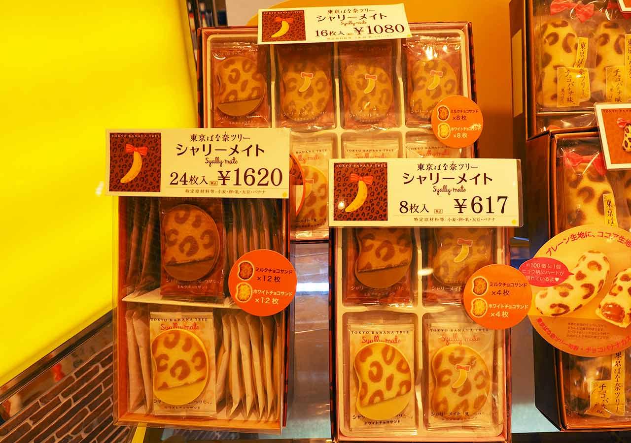 東京観光 東京ソラマチ2階 東京ばな奈ツリー「シャリーメイト」