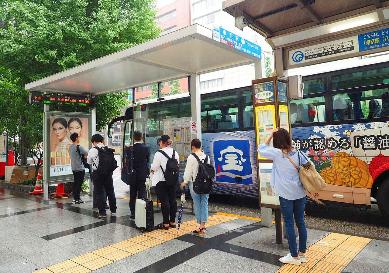 東京 東京駅のTHEアクセス成田の降車駅