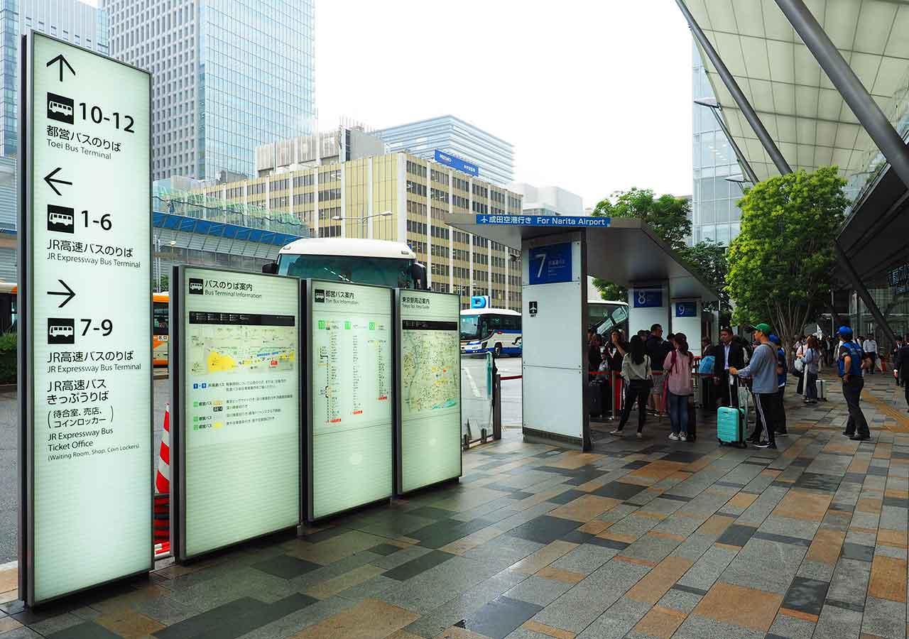 東京 東京駅のTHEアクセス成田のバス乗り場