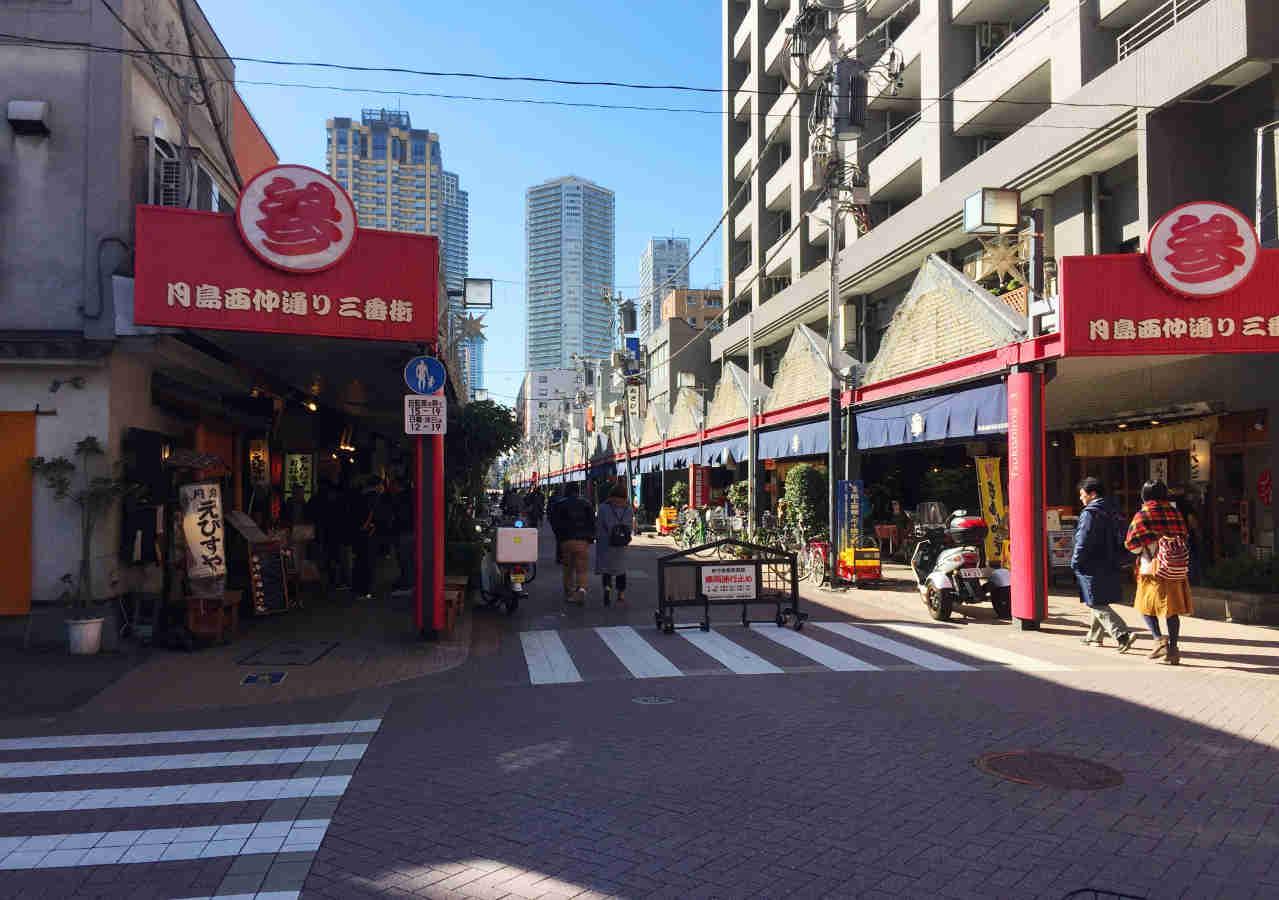 東京月島西仲通り商店街「もんじゃ通り」