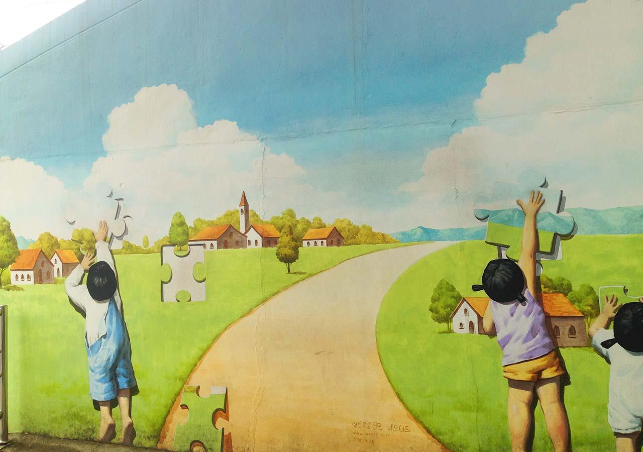 釜山観光 甘川文化村の公園の壁画