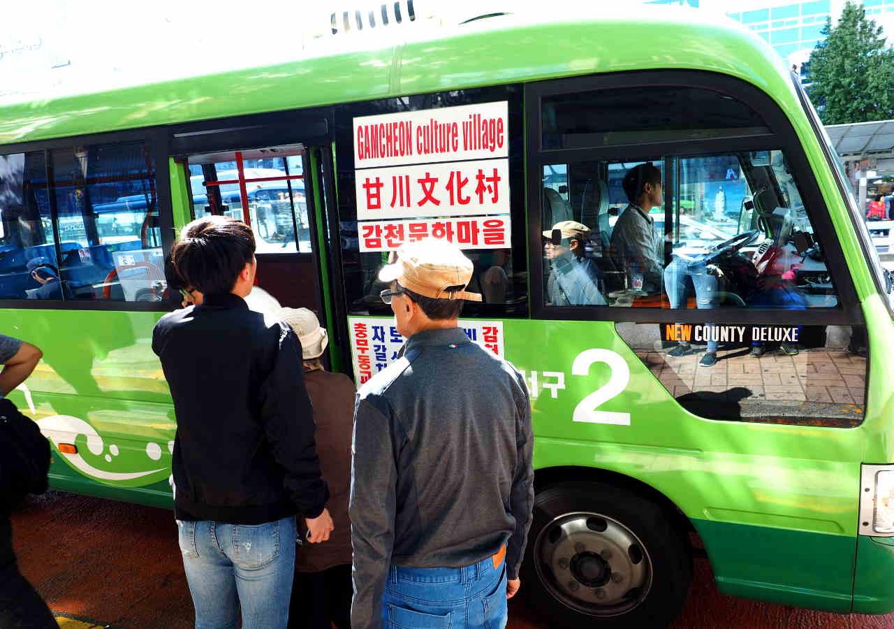釜山観光 甘川文化村の行き方 バス