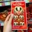 「オーストリア・ウィーンのお土産!雑貨・スーパーのお菓子・チョコなど全21選」 トップ画像