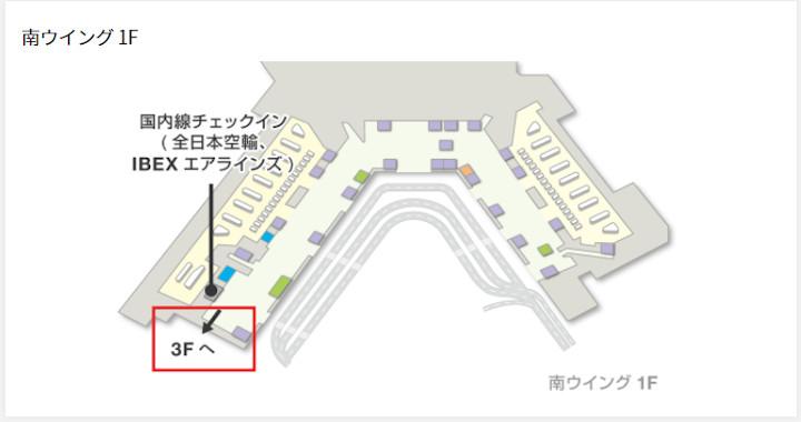 成田空港 ピーチ 出発ロビーへのアクセス 保安検査場