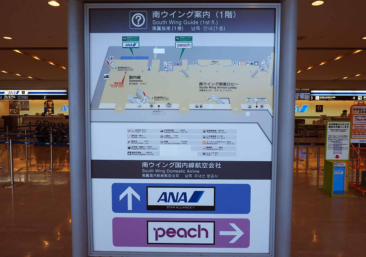 成田空港 ピーチ 第1ターミナル南ウイング ピーチカウンターの場所