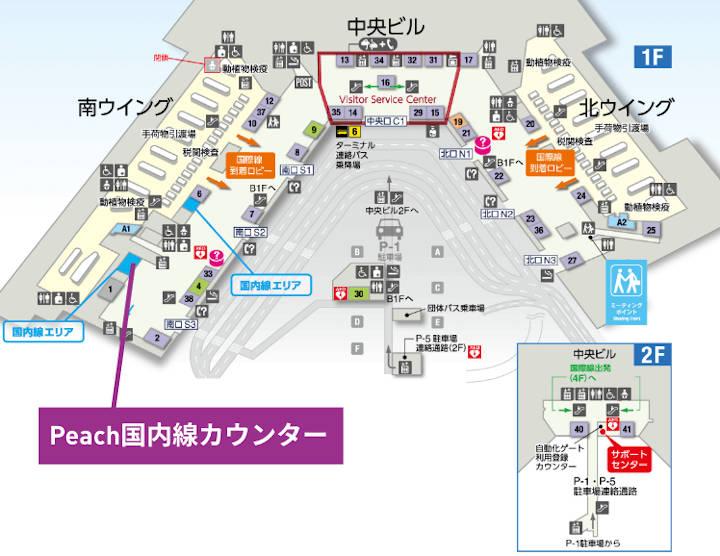 成田空港 ピーチ 第1ターミナル南ウイング