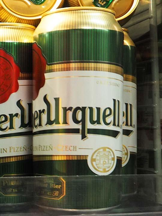 チェコ・プラハのお土産 スーパーのビール Pilsner Urquell(ピルスナーウルケル)
