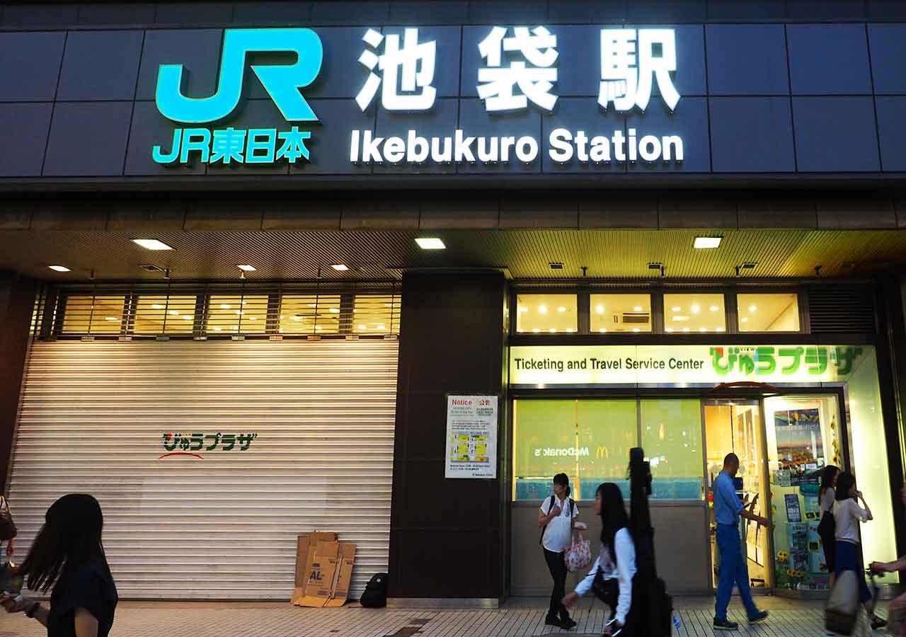 東京観光 池袋駅