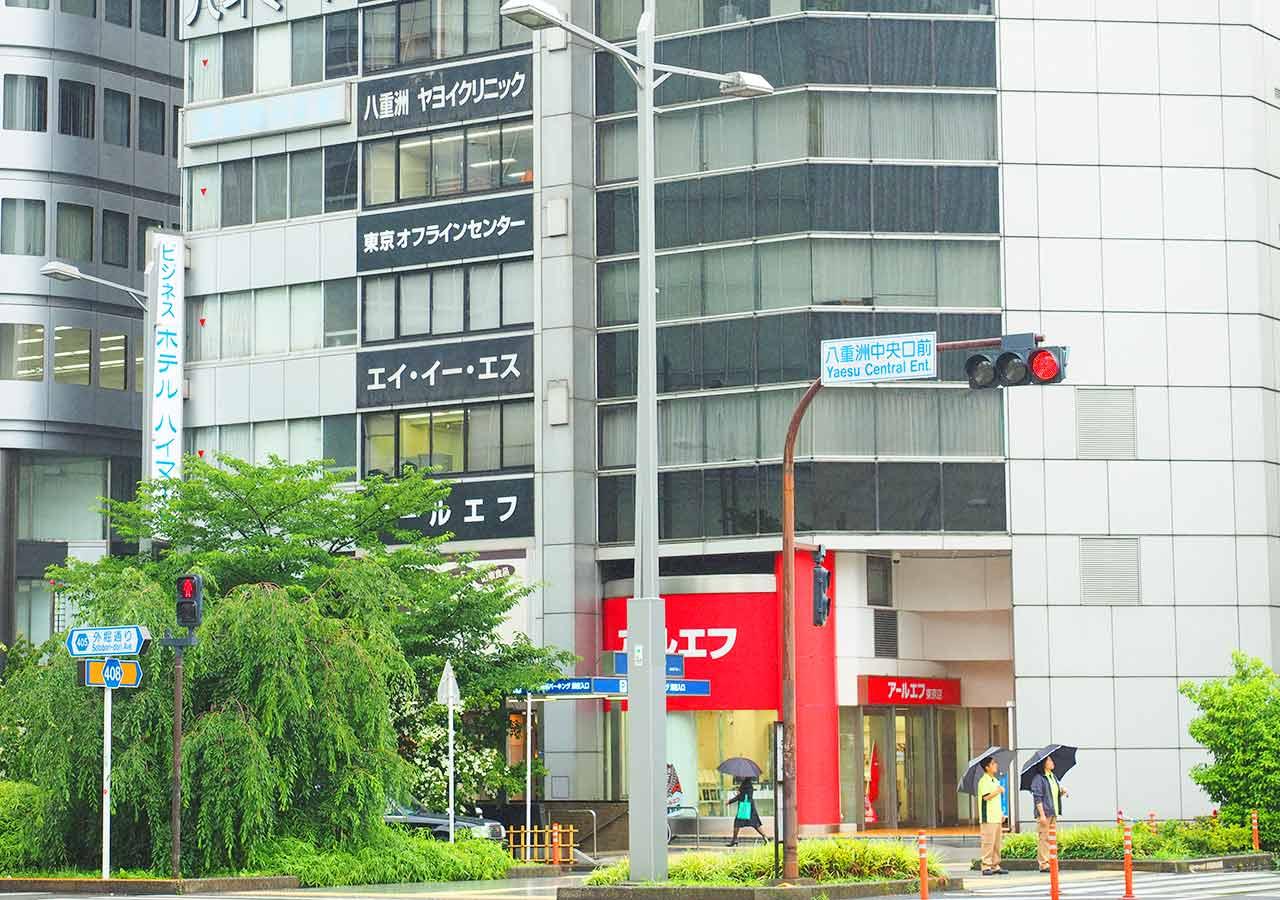 東京駅付近の安いホテル ビジネスホテルハイマート
