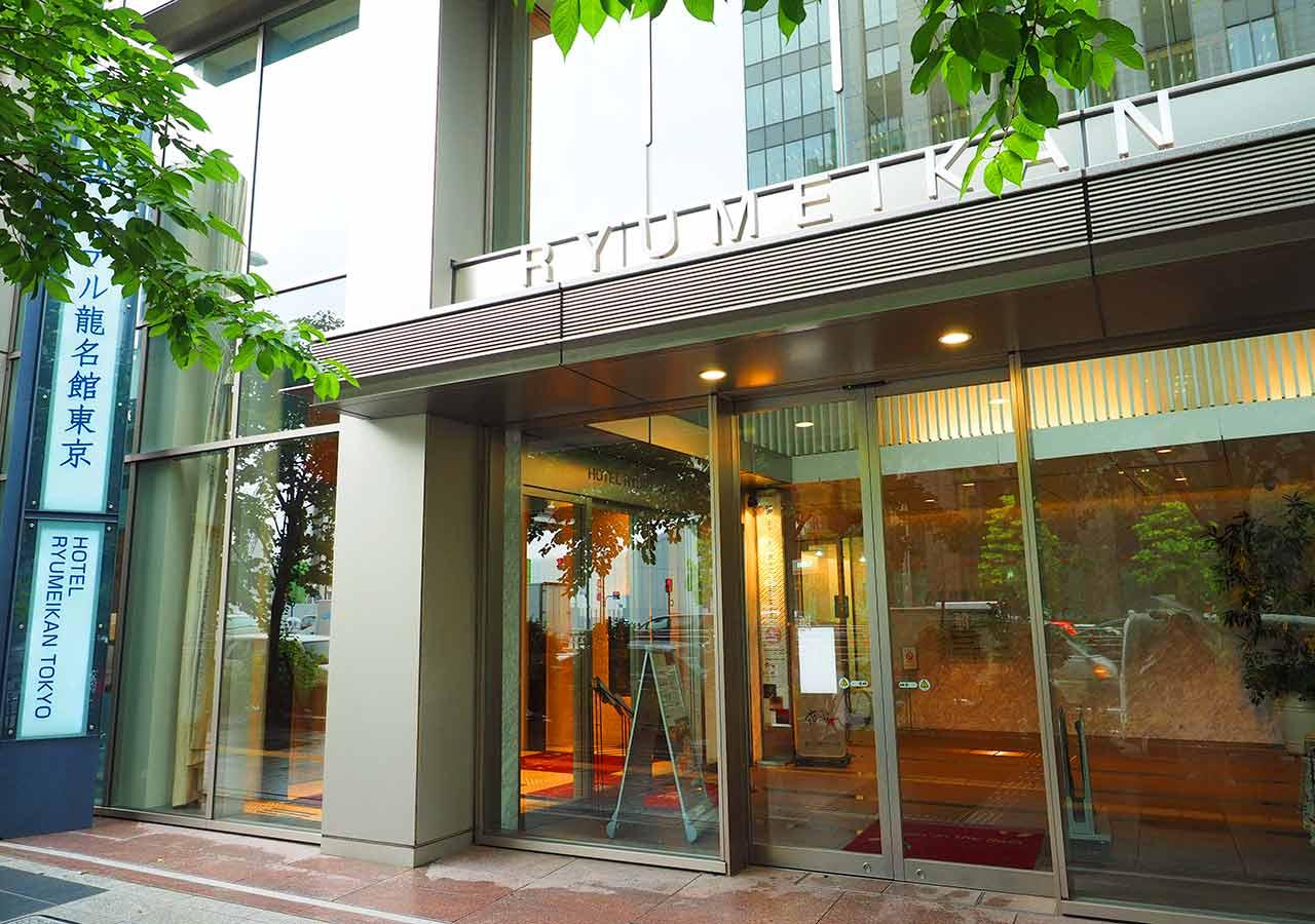 東京駅付近の安いホテル ホテル龍名館東京