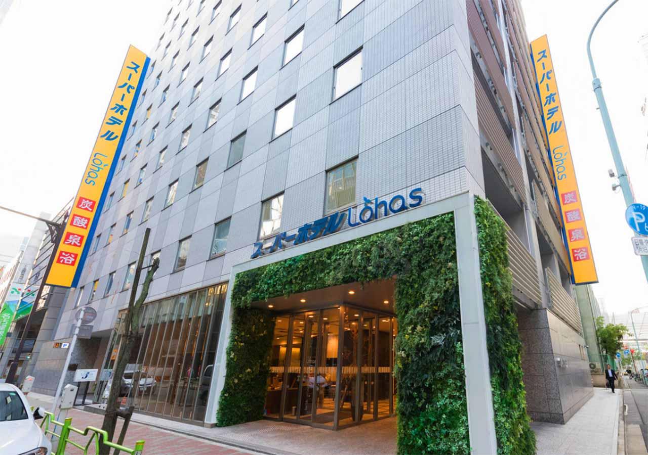 東京駅付近の安いホテル スーパーホテルLohas東京駅八重洲中央口 八重桜の湯