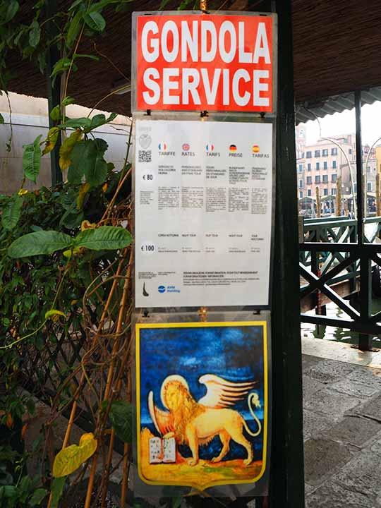 ベネチア観光 ゴンドラの料金