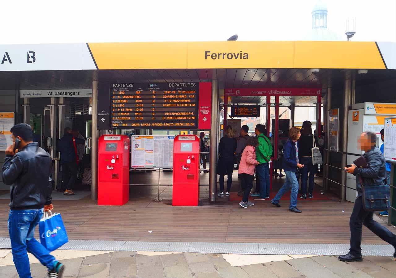 ベネチア観光 ヴァポレット(VAPORETTO)乗り場の改札