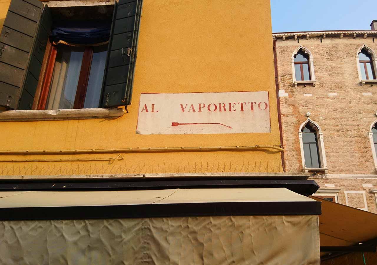 ベネチア観光 ヴァポレット(VAPORETTO)の案内標識