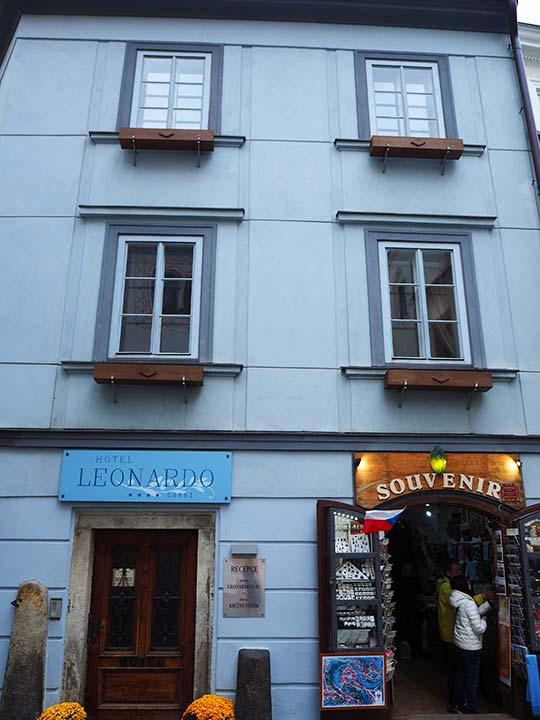 チェスキークルムロフ観光 おすすめホテル ホテル レオナルド(Hotel Leonardo)