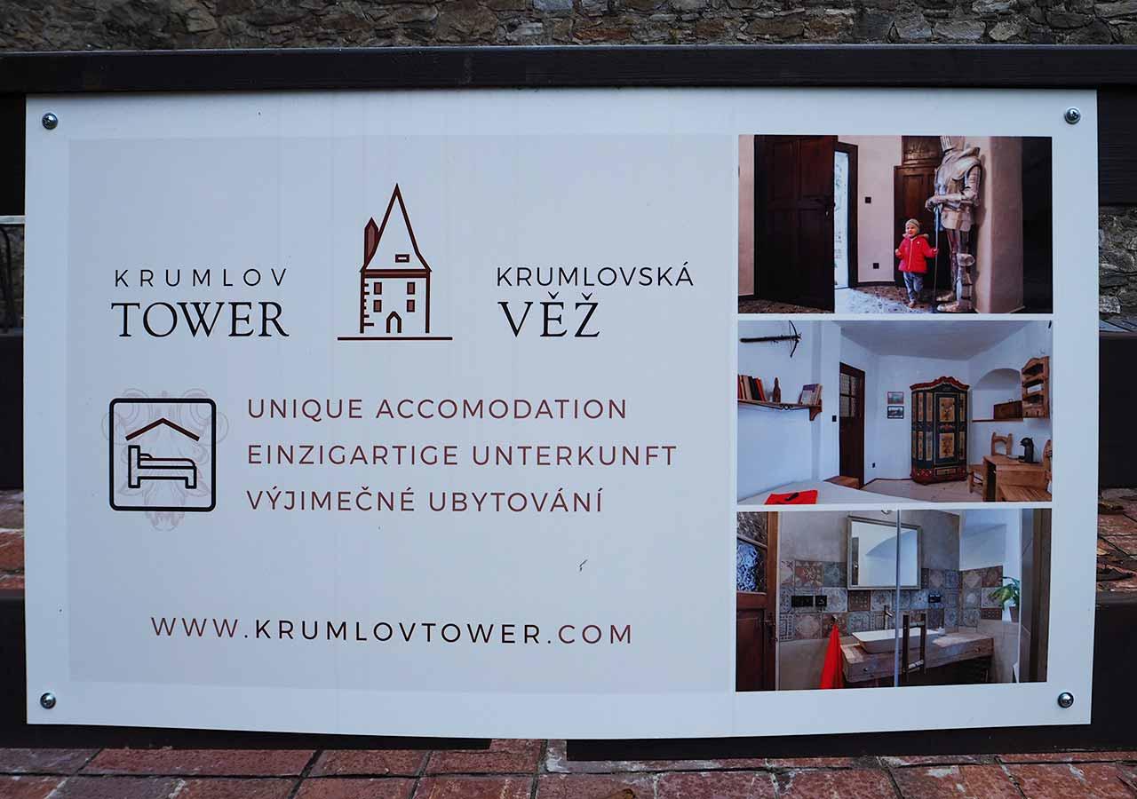 チェスキークルムロフ観光 おすすめホテル クルムロフ タワー(Krumlov Tower)