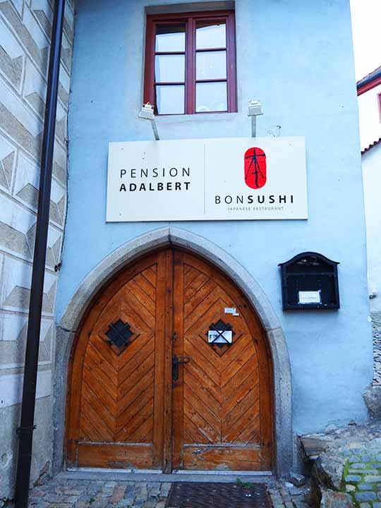 チェスキークルムロフ観光 おすすめホテル ペンション アダルバート(Pension Adalbert )