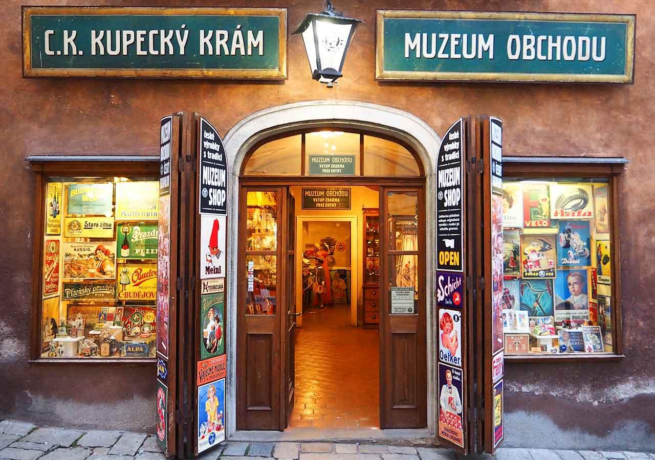 チェスキークルムロフ観光 Museum of Commerce