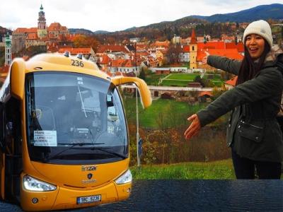 「プラハからチェスキークルムロフの行き方!バスが一番安くて簡単!」 トップ画像