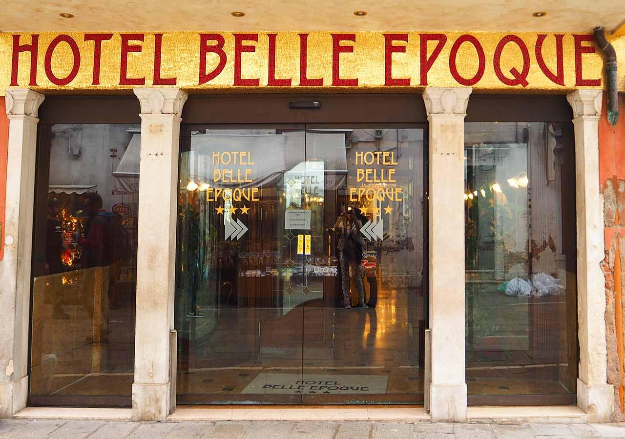 イタリア旅行 旅行で使えるイタリア語フレーズ ホテルで使うフレーズ