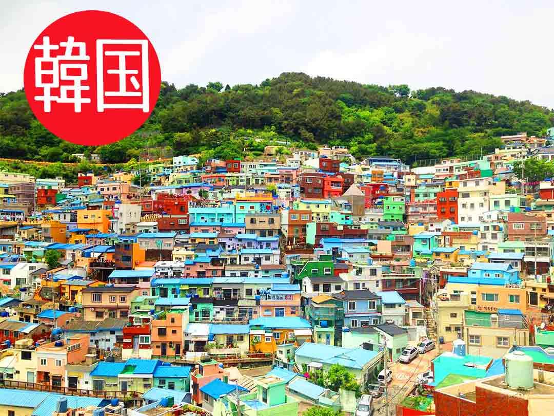 韓国カテゴリーのトップ画像