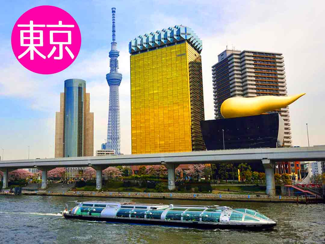 「東京」カテゴリーのトップ画像