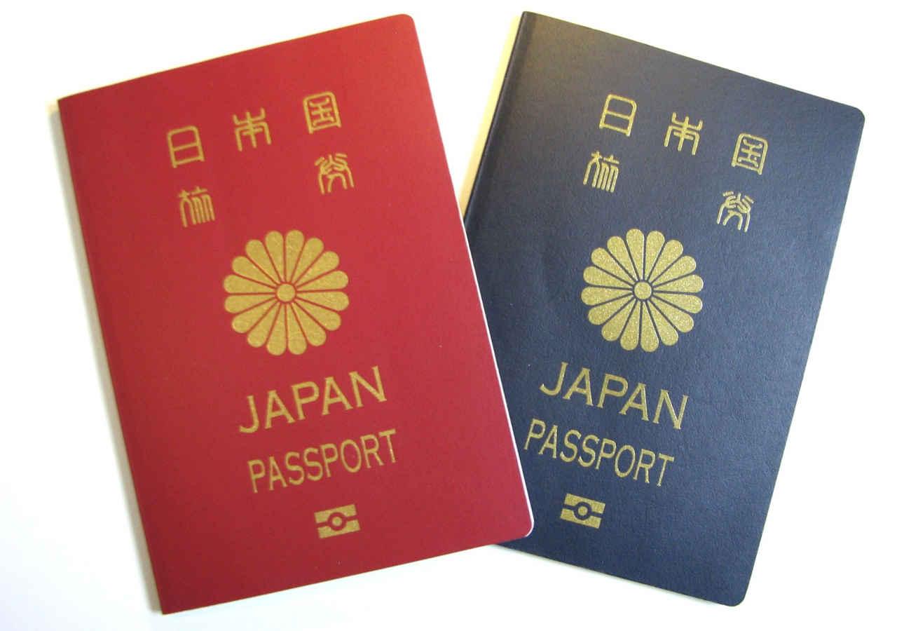 旅行で使える英語フレーズ パスポートの画像