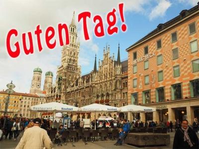 「旅行で使えるドイツ語!ドイツ語ネイティブが教える旅行の厳選フレーズ集」 トップ画像