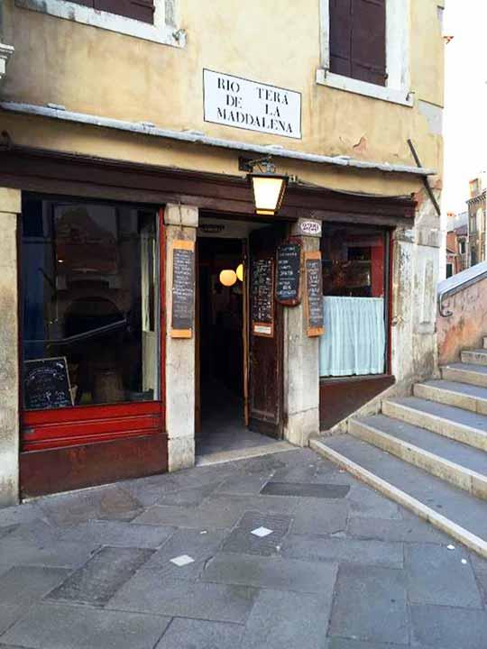 ベネチアのバーカロ10選 Cantina Vecia Carbonera