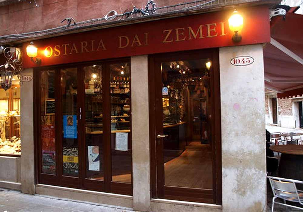 ベネチアのバーカロ10選 Ostaria dai Zemei