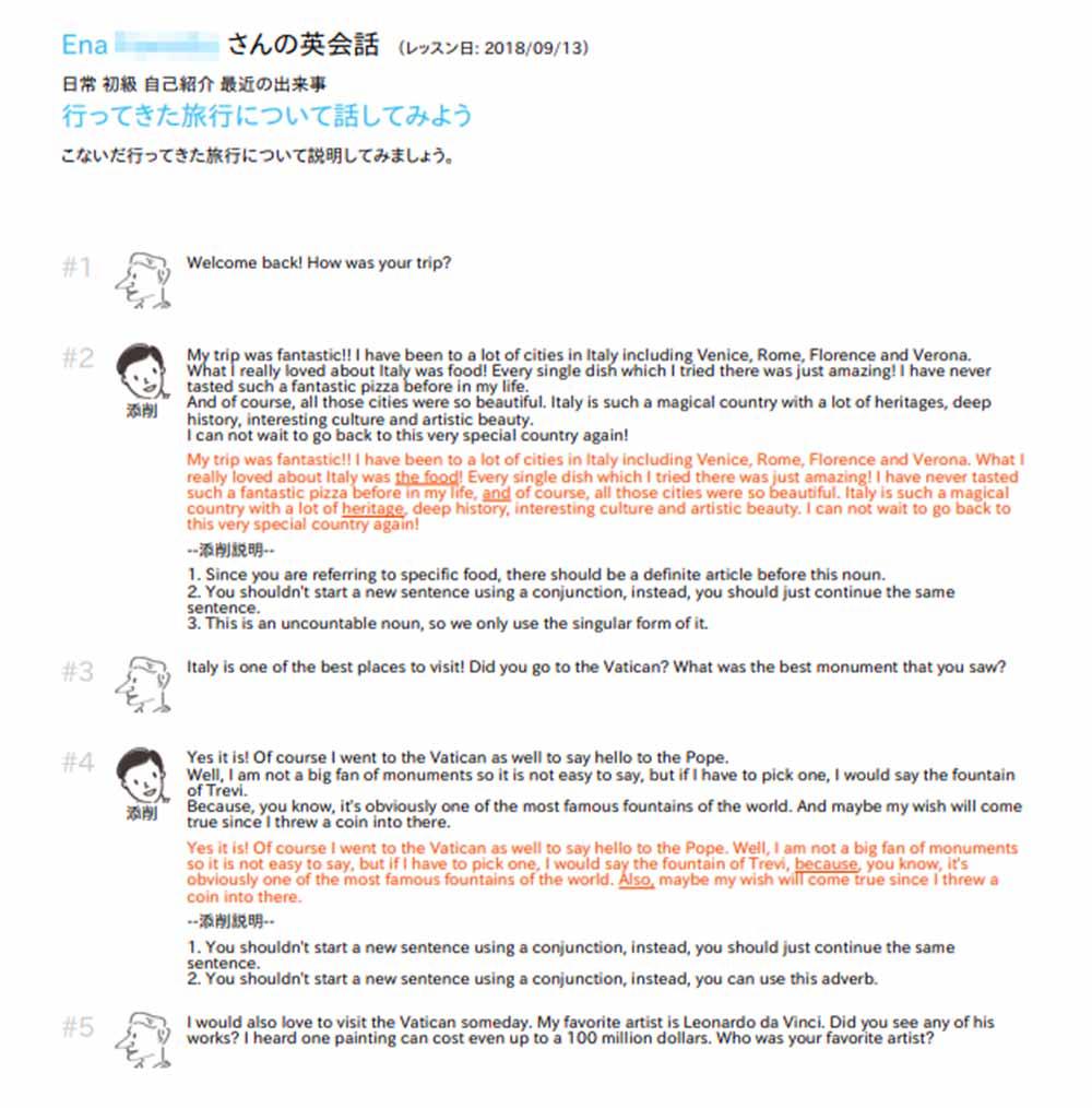 オンライン英会話ベストティーチャー Writingレッスンの添削文