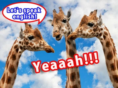 「英会話が上達しない人に捧ぐ!安く確実に英会話が上達する勉強方法まとめ!」 トップ画像