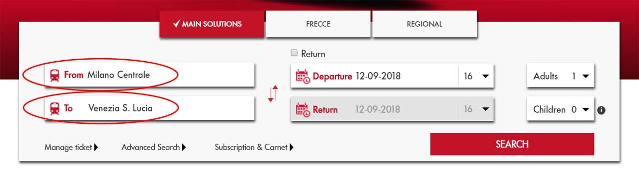 ミラノからベネチアに鉄道で移動 トレニタリア公式サイト 検索方法
