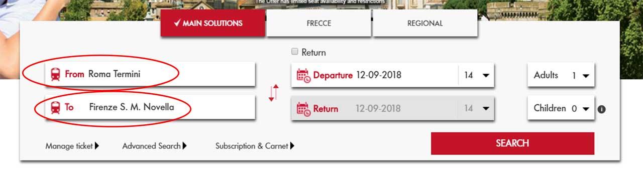 ローマからフィレンツェの移動 トレニタリア 公式サイトのチケット検索方法