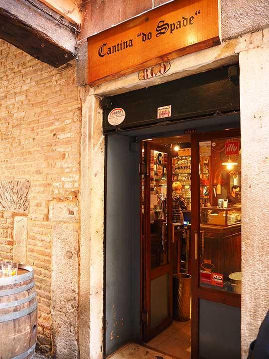ベネチアのおすすめレストラン Cantina Do Spade