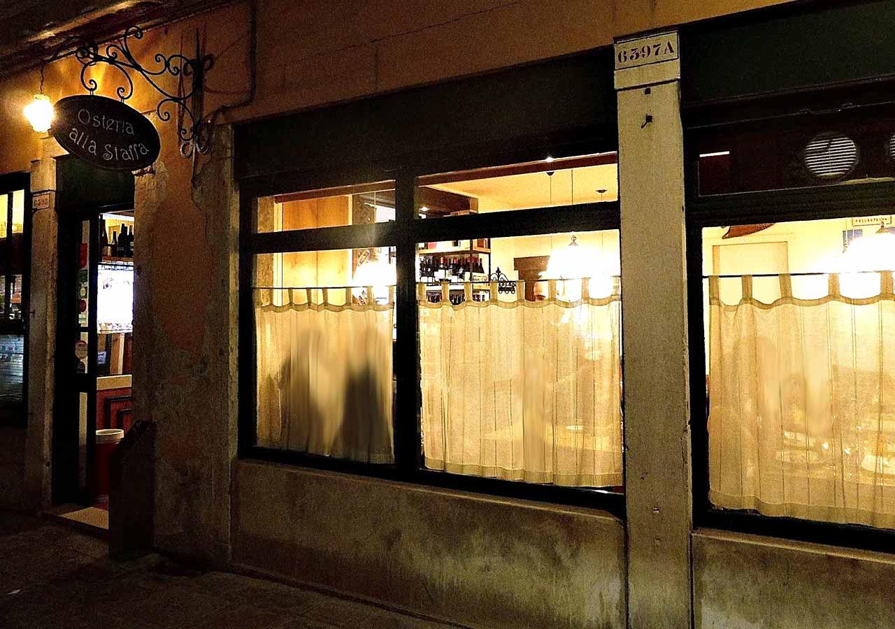 ベネチアのおすすめレストラン Osteria alla Staffa