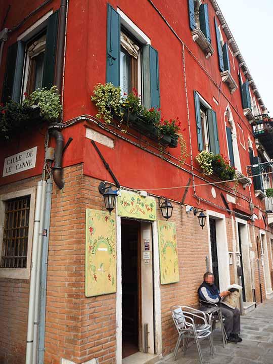 ベネチアのおすすめレストラン Trattoria Dalla Marisa