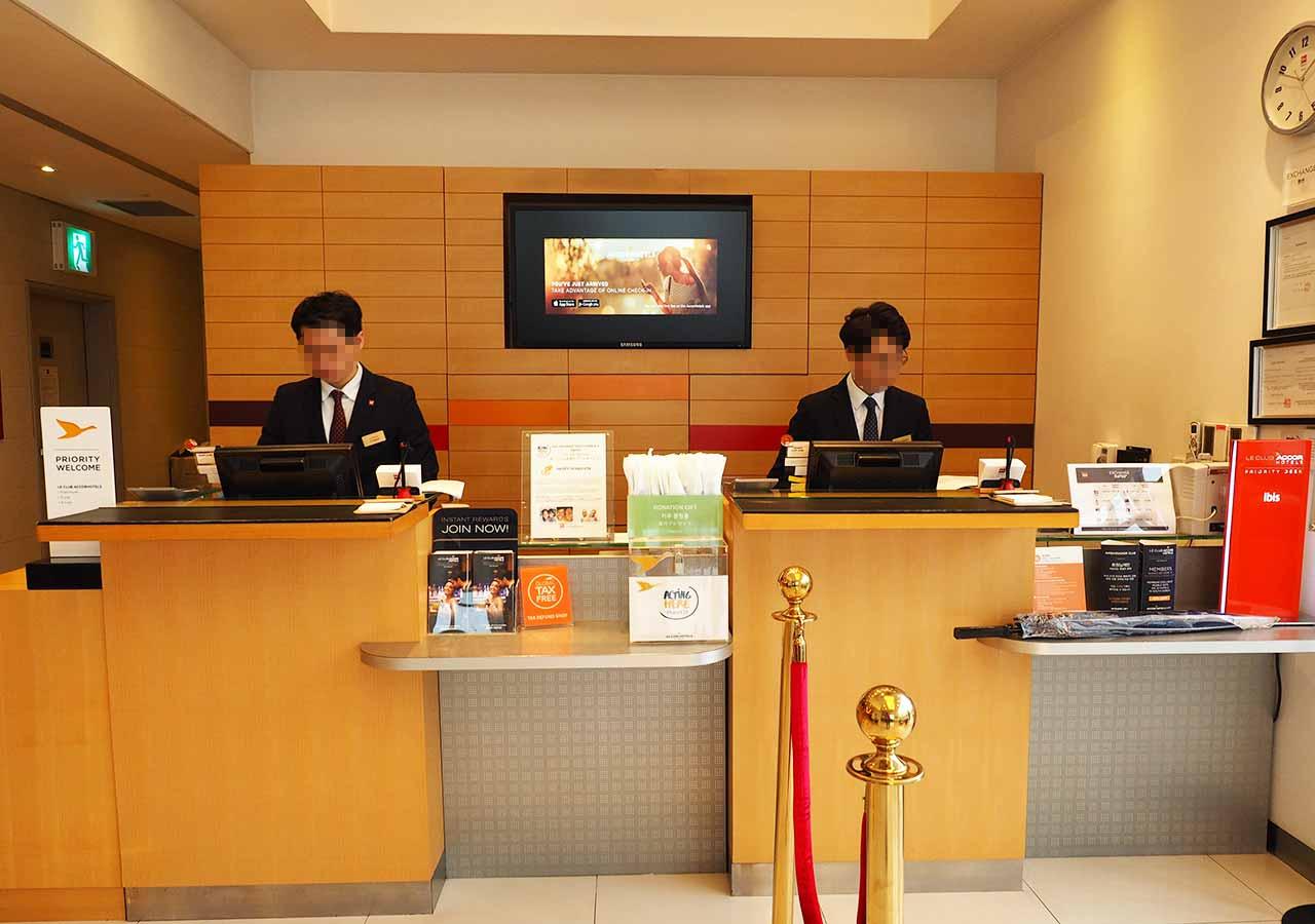釜山・西面(ソミョン)エリアのホテル イビスアンバサダー釜山シティセンター レセプション