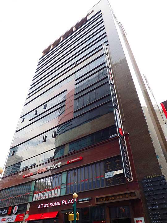 釜山(プサン)のおすすめホテル18選 アーバンホテル(Arban Hotel)