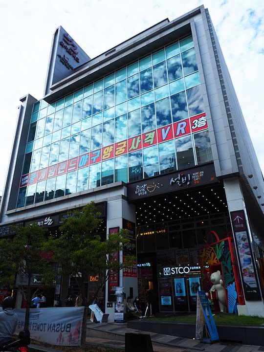 釜山(プサン)のおすすめホテル18選 南浦洞エリア アベンツリー ホテル釜山(Aventree Hotel Busan