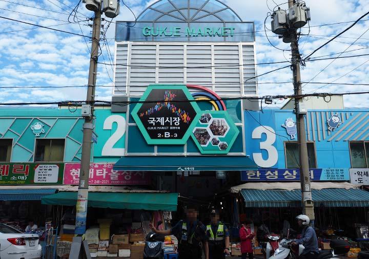 釜山観光 南浦洞(ナンポドン) 国際市場(クッチェシジャン)