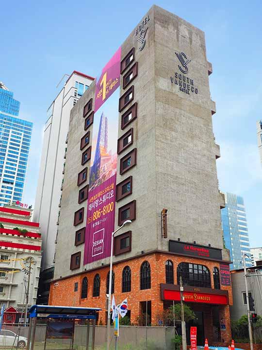 釜山・西面(ソミョン)エリアのおすすめホテル サウスバンデコホテルの外観
