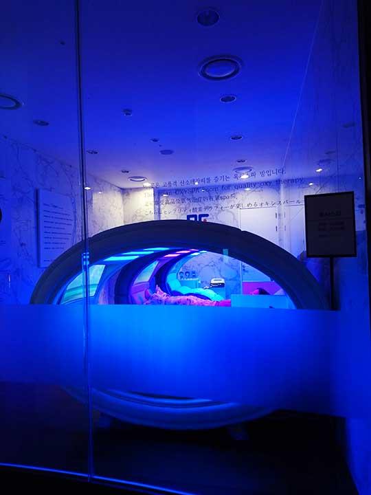 釜山観光 新世界スパランド 酸素カプセルルーム