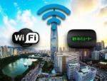 「韓国のWiFiレンタルおすすめは?徹底比較でわかったコスパ最強WiFiを発表!」 トップ画像
