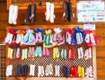 「韓国・釜山(プサン)のお土産!コスメ、お菓子、雑貨などおすすめ土産まとめ」 トップ画像