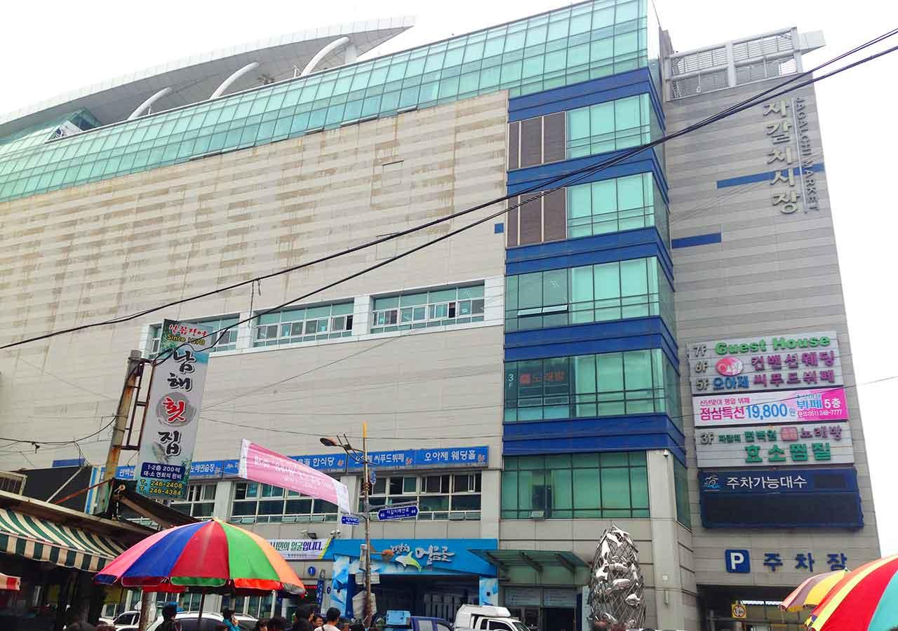 釜山観光 チャガルチ市場