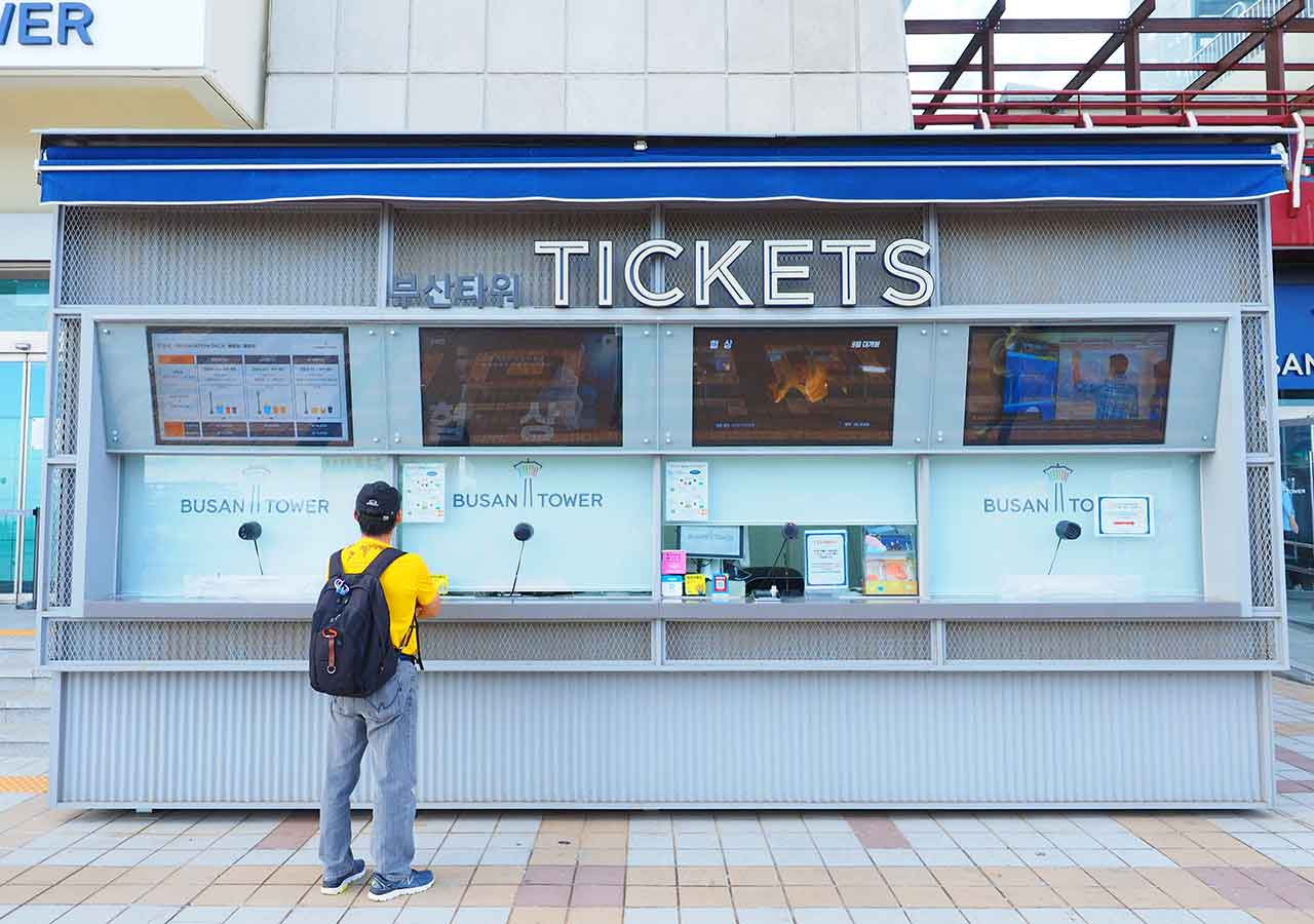 釜山観光 釜山タワー チケットオフィス